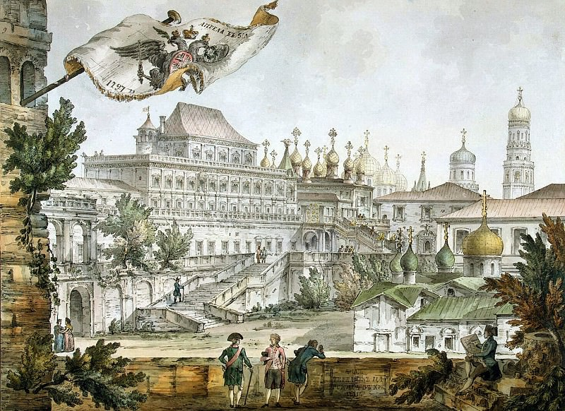 Quarenghi, Giacomo - Terem Palace in the Moscow Kremlin. Hermitage ~ part 06