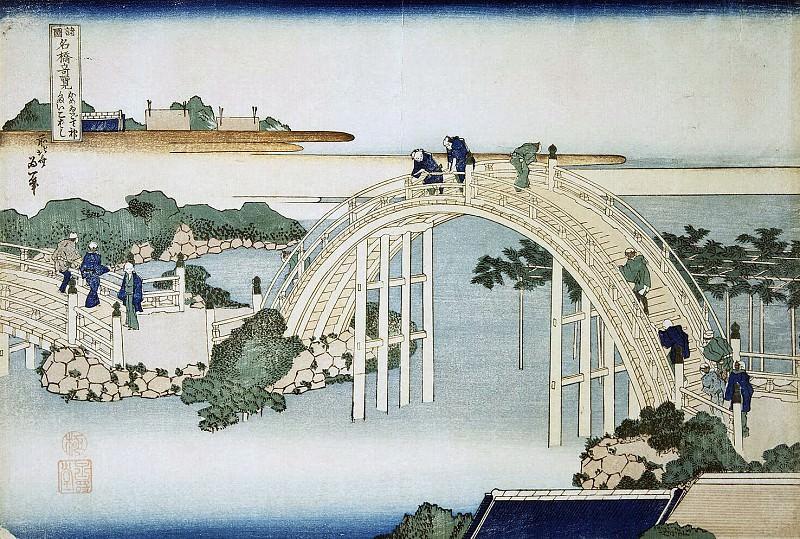 Katsushika Hokusai - The bridge near the temple Kameydo Tenzin. Hermitage ~ part 06