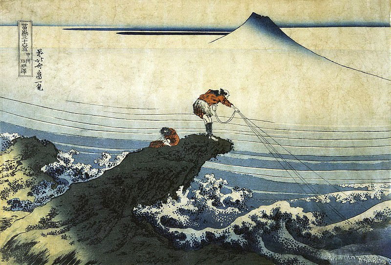 Katsushika Hokusai - Sheet Kodzikisava, Cai Province. Hermitage ~ part 06