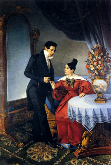 Tominz Giuseppe The Engaged Couple. The Italian artists