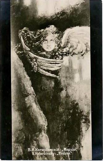 Medusa. Kotarbinski William A.