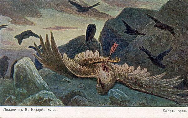 Death Eagle. Kotarbinski William A.