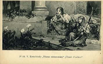 Song slave. Kotarbinski William A.
