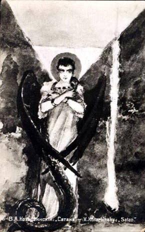Satan. Kotarbinski William A.