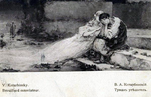Fog comforter.. Kotarbinski William A.