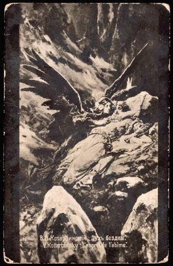 Spirit of the abyss. Kotarbinski William A.