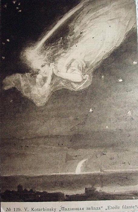 Falling Star. Kotarbinski William A.