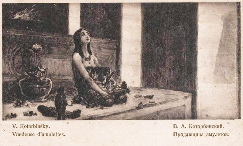 Sales amulets. Kotarbinski William A.