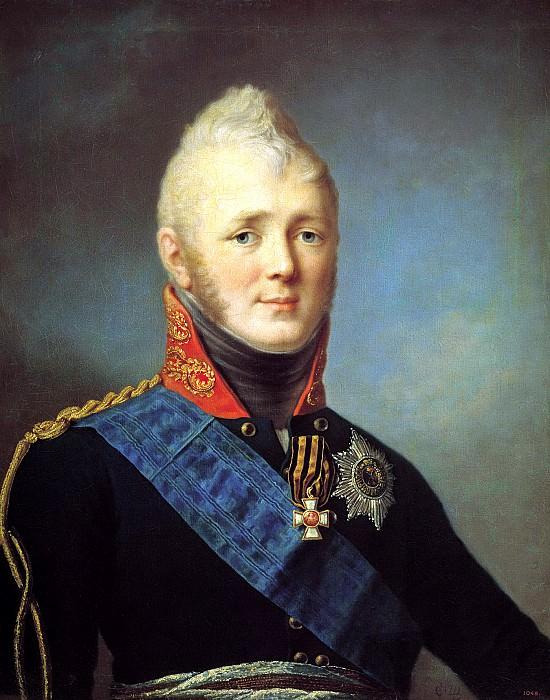 SHCHUKINA Stepan - Portrait of Alexander I. 900 Classic russian paintings