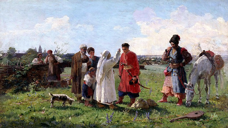 SLASTION Athanasius - Farewell to flog. 900 Classic russian paintings