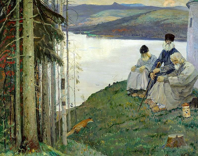 Nesterov Mikhail - Chanterelle. 900 Classic russian paintings