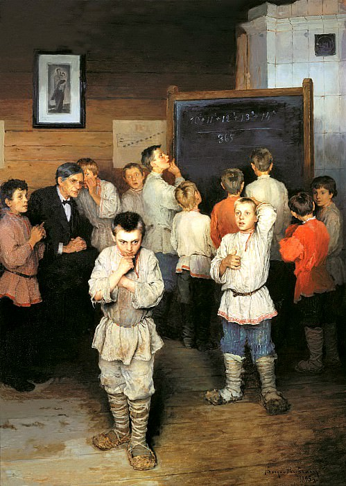 Bogdanov-Belsky Nikolai - Oral expense. In the folk school SA Rachinsky. 900 Classic russian paintings