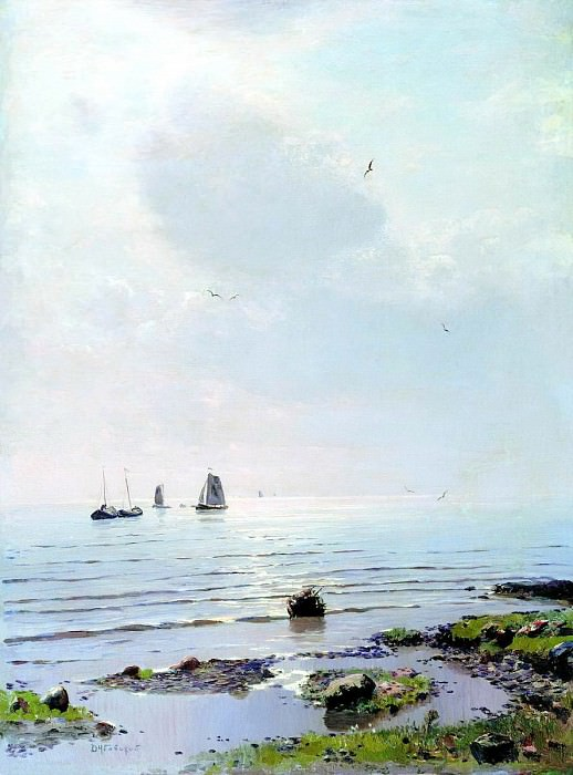 DUBOVSKAYA Nick - Lake Ladoga. 900 Classic russian paintings