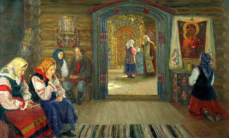 Miloradovich Sergey - Do confessor. 900 Classic russian paintings