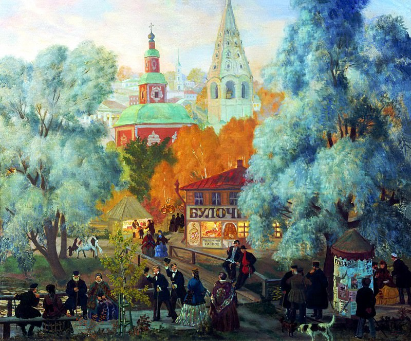 Kustodiyev Boris - Province. 1919. 900 Classic russian paintings
