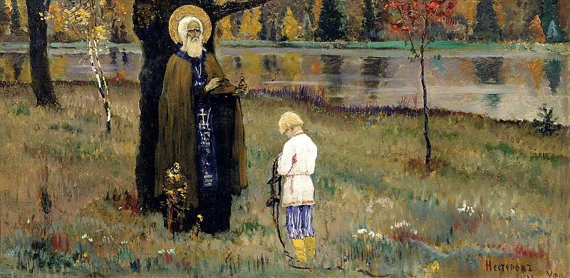 Nesterov Mikhail - Fine arts. Version. 900 Classic russian paintings