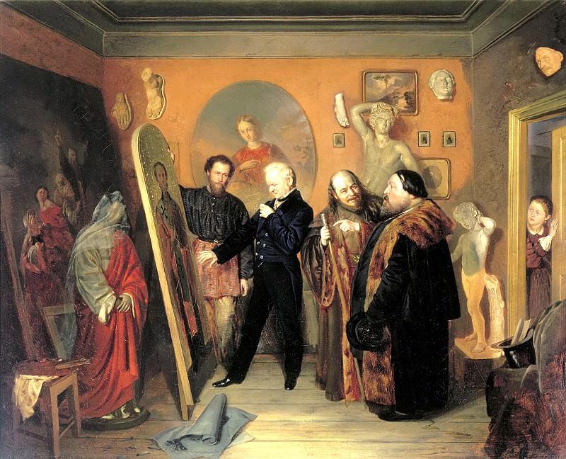 PUKIREV Basil - The Artists Studio. 900 Classic russian paintings