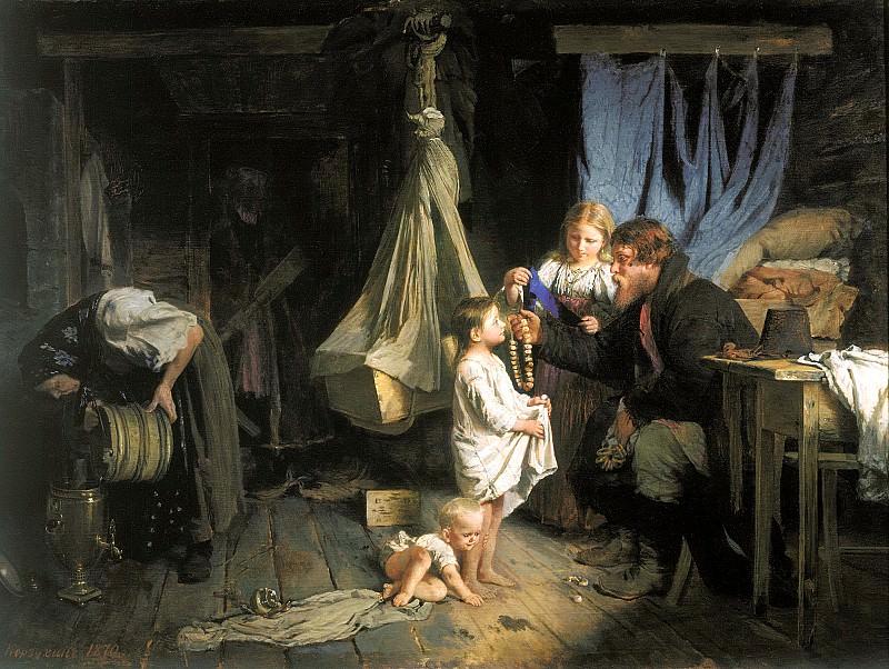 KORZUKHIN Alex - Return of the City. 900 Classic russian paintings