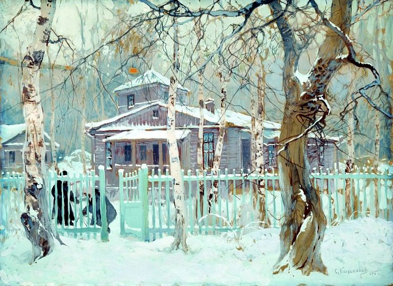 Stepan Kolesnikov - Winter landscape. 900 Classic russian paintings