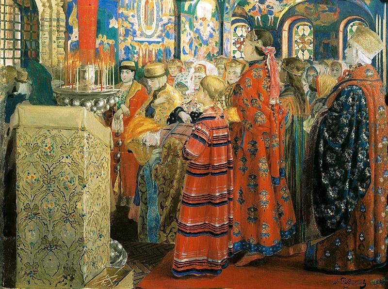 Ryabushkin Andrew - Russian women in the XVII century in the church. 900 Classic russian paintings