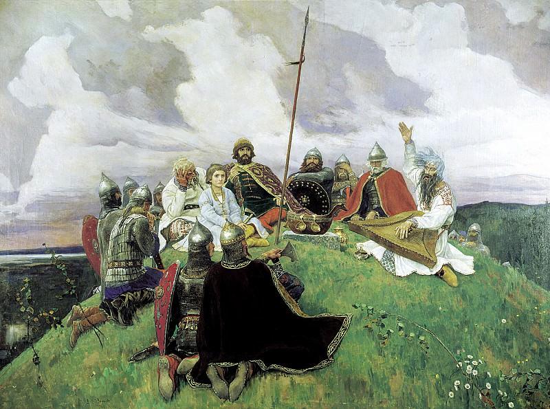 ВАСНЕЦОВ Виктор - Баян. 900 Картин самых известных русских художников