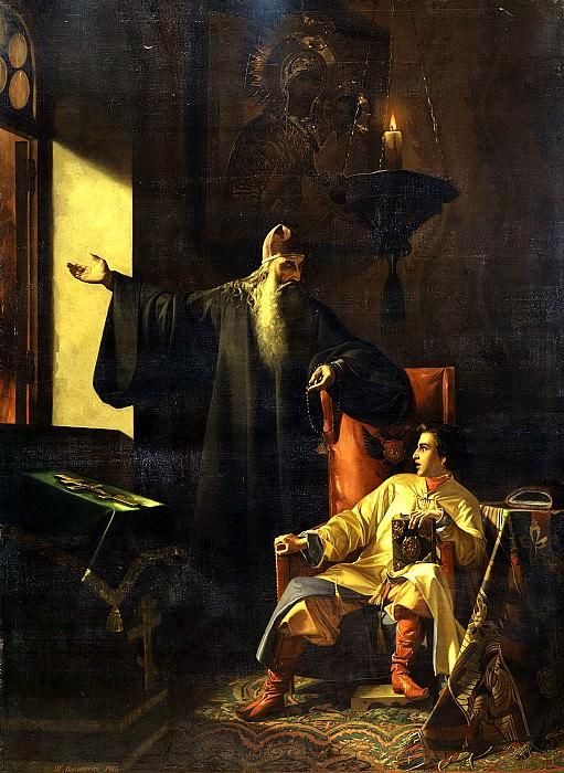 ПЛЕШАНОВ Павел - Царь Иоанн Грозный и иерей Сильвестр во время большого московского пожара 24 июня 1547 года. 900 Картин самых известных русских художников