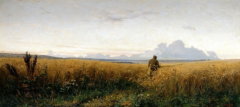 Miasoyedov Gregory - The road in the Rye. 900 Classic russian paintings