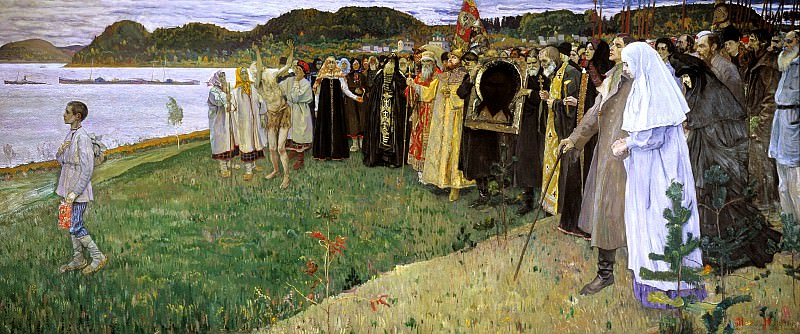 Nesterov Mikhail - In Russia. Soul People. 900 Classic russian paintings
