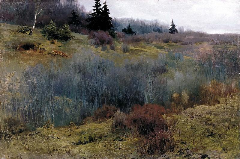 СТЕПАНОВ Алексей - Осень. 900 Картин самых известных русских художников