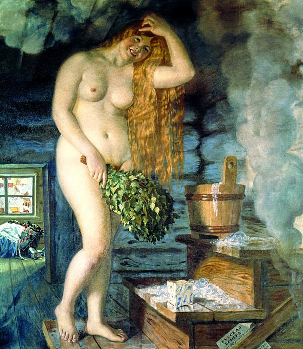 КУСТОДИЕВ Борис - Русская Венера. 900 Картин самых известных русских художников