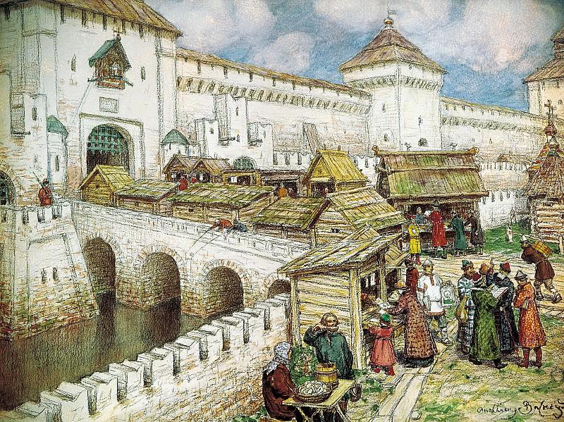 ВАСНЕЦОВ Аполлинарий - Книжные лавочки на Спасском мосту в XVII веке. 900 Картин самых известных русских художников