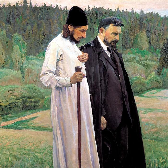 НЕСТЕРОВ Михаил - Философы. 900 Картин самых известных русских художников