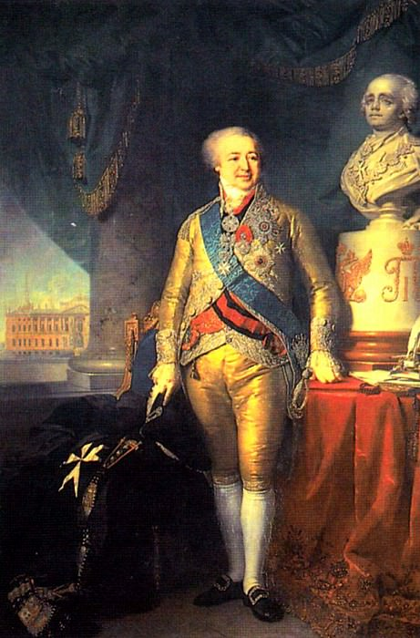 Borovikovsky Vladimir - Portrait of Prince AB Kurakin (1801-1802) GTG. 900 Classic russian paintings
