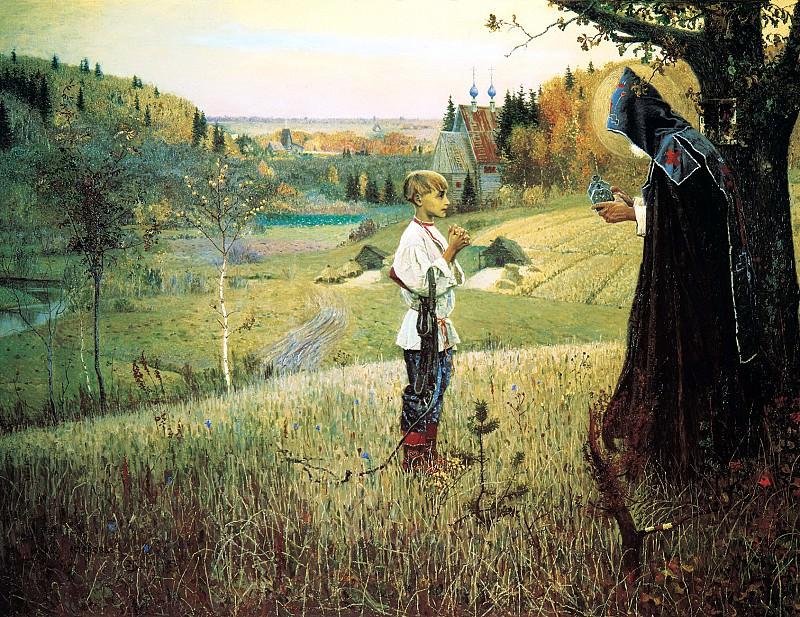Nesterov Mikhail - Fine arts. 900 Classic russian paintings