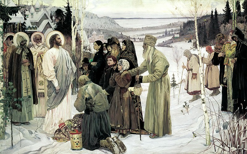 Nesterov Mikhail - Holy Rus. 900 Classic russian paintings