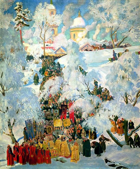 КУСТОДИЕВ Борис - Крещенское водосвятие. 900 Картин самых известных русских художников