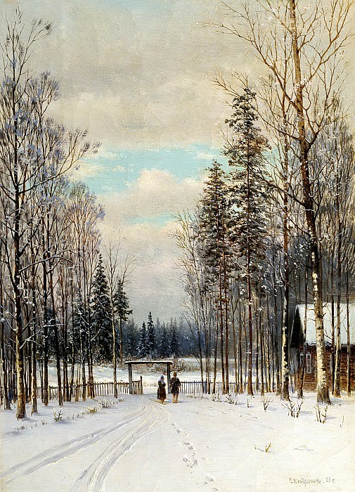 Kondratenko Gabriel - Winter. At the entrance. 900 Classic russian paintings
