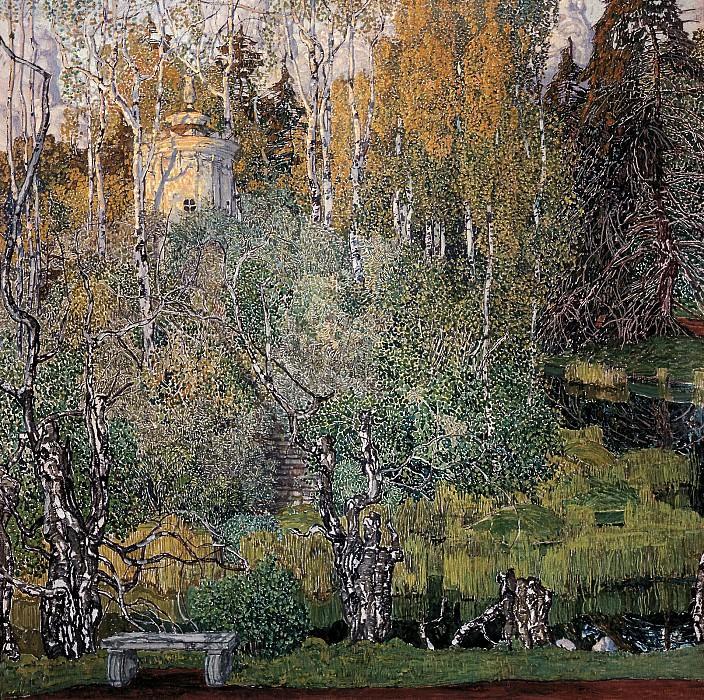GOLOVIN Alexander - Neskuchny Garden. 900 Classic russian paintings