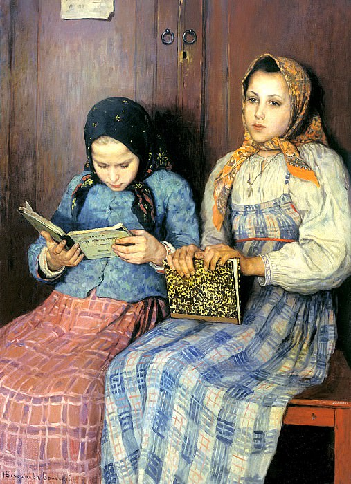 Schoolgirls. Nikolai Petrovich Bogdanov-Belsky