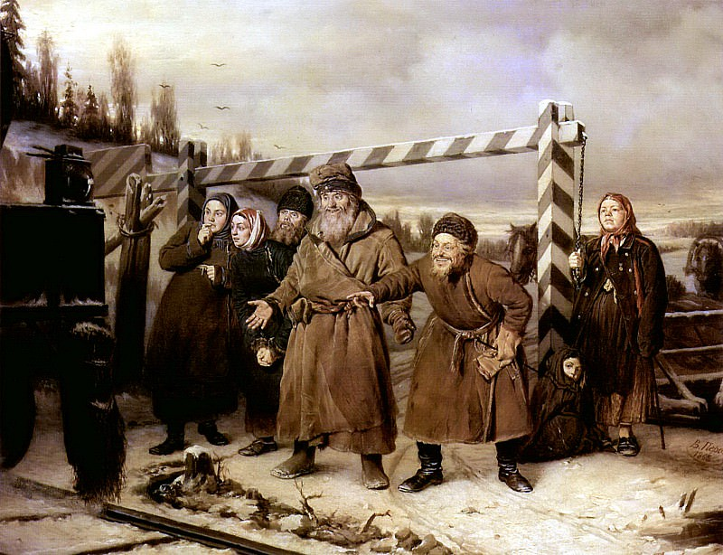On the railroad. H. 1868, 52h66 am GTG. Vasily Perov
