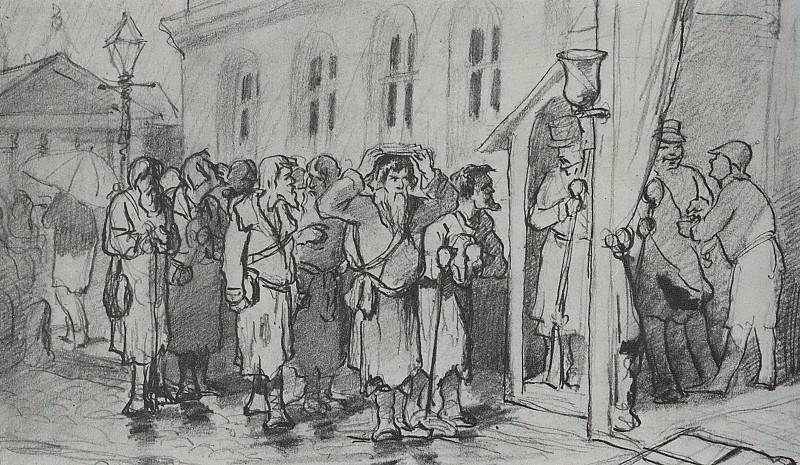 walkers - asylum. 1880 Fig. pencil and pen. 17, 7h26, 8 HTG. Vasily Perov