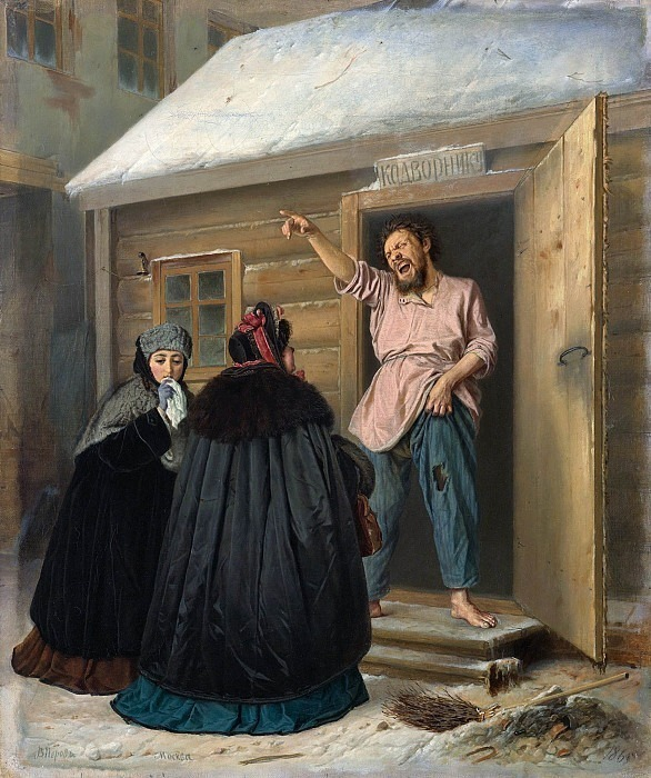 Janitor handing out an apartment to a mistress. Vasily Perov