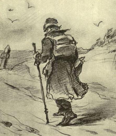 Wayfarer. 1873. B., gr. c. 15. 4h13. 5. GTG. Vasily Perov