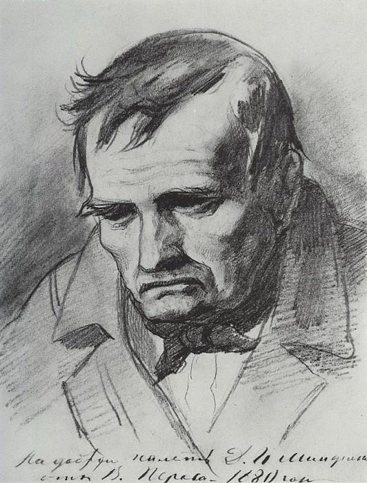 Sad father. 1873-74 Fig. 21, 8x16, 8 RM. Vasily Perov