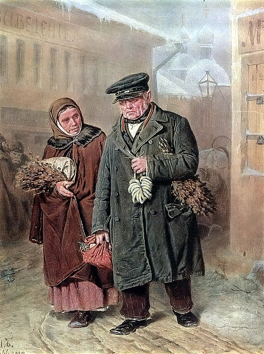 Net on Monday. 1866 AD, m. 22, 8h17, 5 GTG. Vasily Perov
