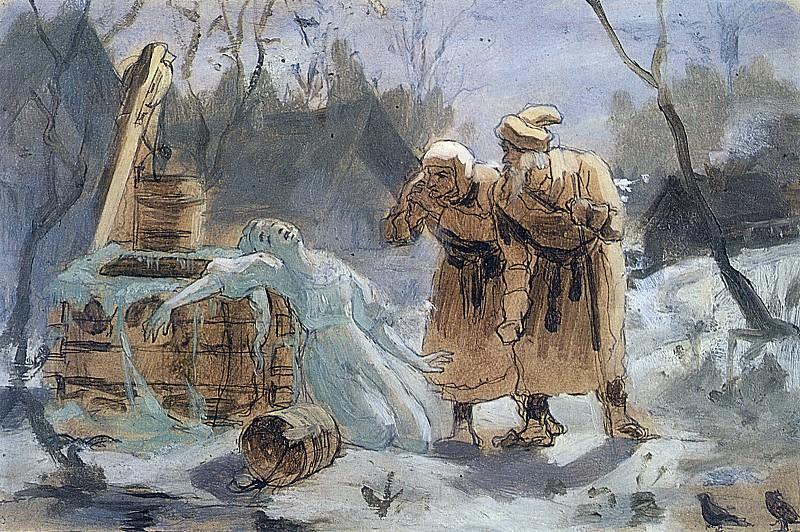 Maiden thawing. B., C., m. 21, 2h33 TG. Vasily Perov
