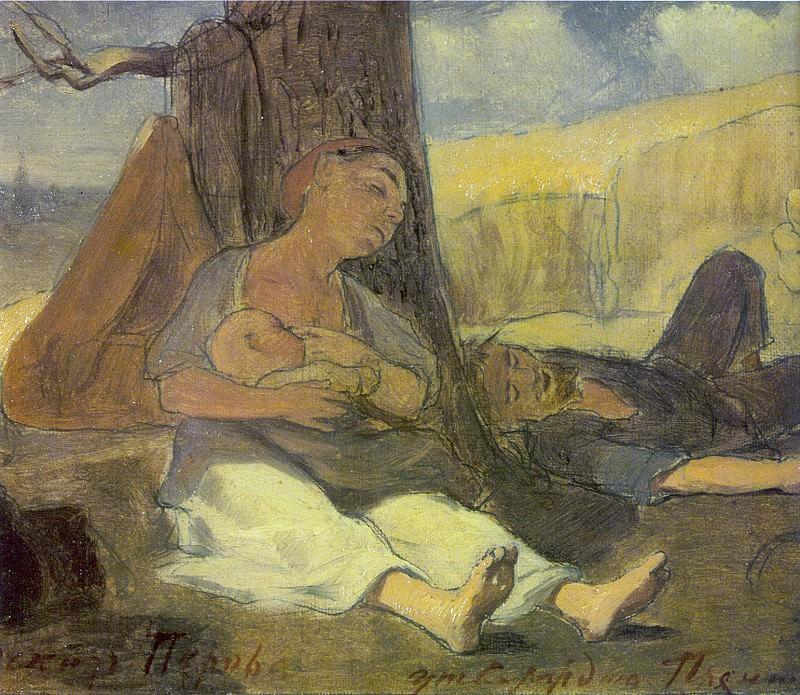 Labor family. Sketch. H., m. 16. 2h21. 1 TG. Vasily Perov