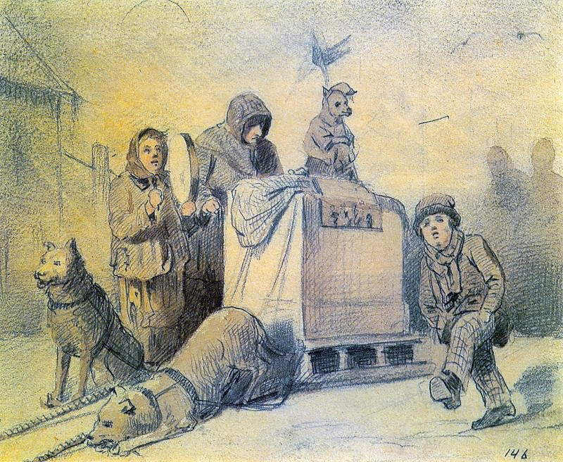 Street musicians in Paris. AB 1863, gr. K., wc. 14h17. GTG. Vasily Perov
