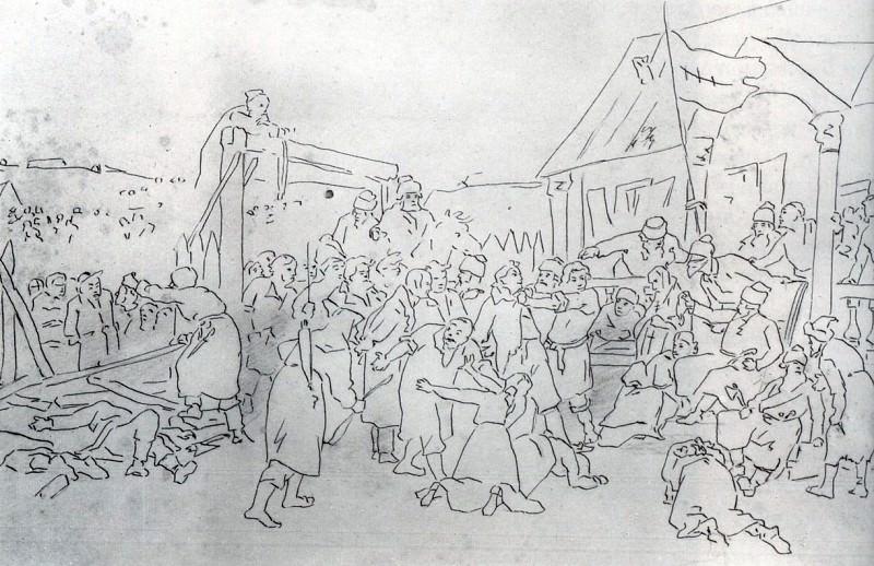 Court Pugacheva. Esk. Version. Fig. 25. 5h40. 5 GTG. Vasily Perov