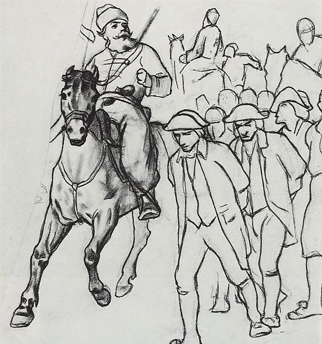 Pugachev escorting prisoners. 1873-75 Fig. 25, 2h23 TG. Vasily Perov